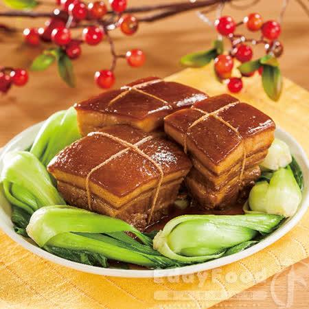 【欣光享點子】 紹興東坡肉 1入 (700g/入)