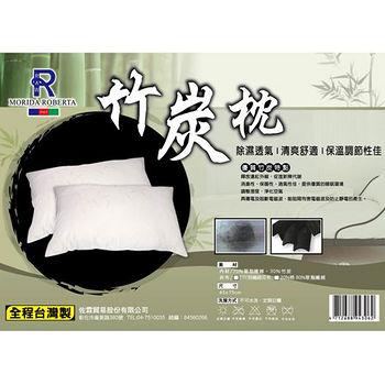 金洛貝達竹炭枕頭(45*75cm)