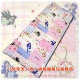 經典卡通【珍珠美人魚】純棉舖棉冬夏兩用兒童睡袋