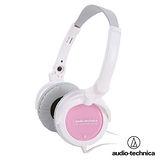 鐵三角 ATH-FC5 高傳真摺疊式耳罩式立體耳機(熱銷限量版)粉色