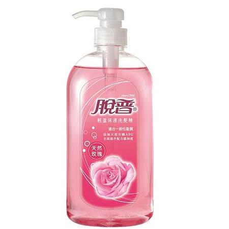 【脫普】輕盈保濕洗髮精-天然玫瑰(800ml)