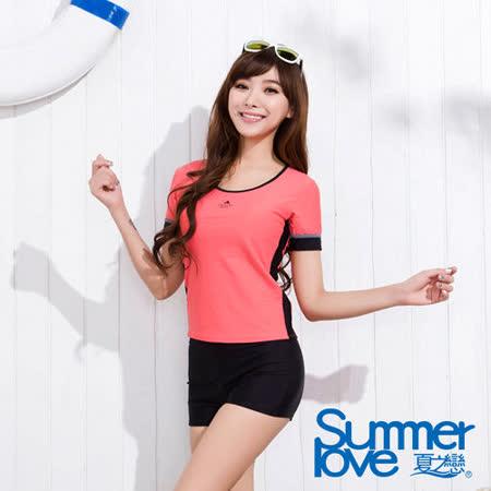 【SUMMERLOVE 夏之戀】粉色短袖版二件式泳衣S15735