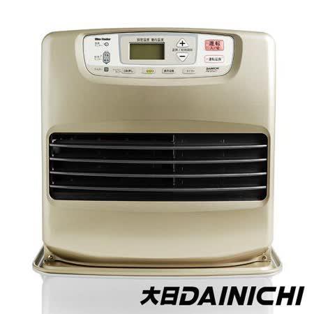 日本DAINICHI FW-57LET 日本原裝煤油電暖器 ★即日起贈送 電動加油槍★