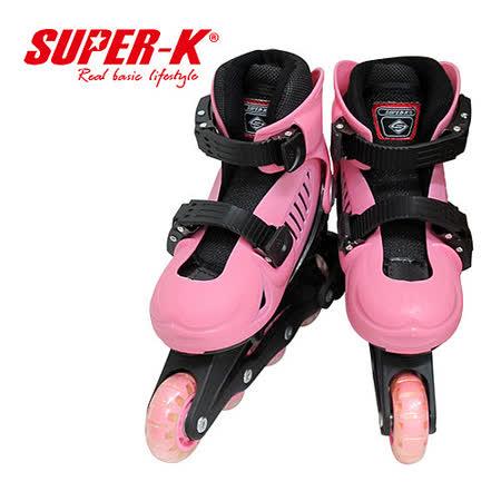 《購犀利》美國品牌【Super-K】伸縮直排輪鞋RO0612-S 藍/粉紅/黃