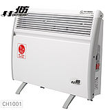德國北方NORTHERN-【房間、浴室兩用】原裝進口第二代對流式空調電暖器CH1001