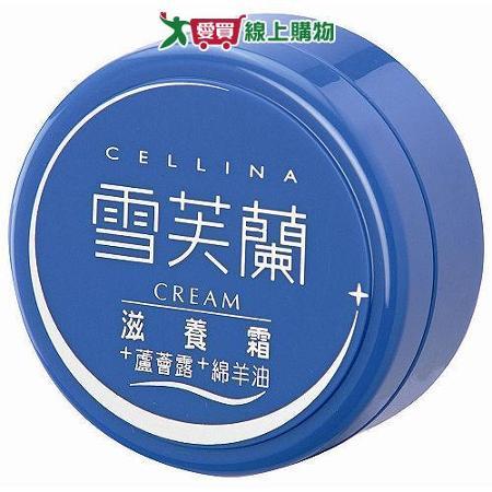 雪芙蘭滋養霜150g(蘆薈露+綿羊油)