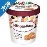 哈根達斯 冰淇淋品脫 焦糖奶油脆餅 473ml