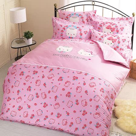 【享夢城堡】HELLO KITTY 幸福婚禮系列-精梳棉雙人床包兩用被組