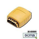 曜兆DIGITUS~AK-408009~HDMI專用鍍金接頭(母對母)