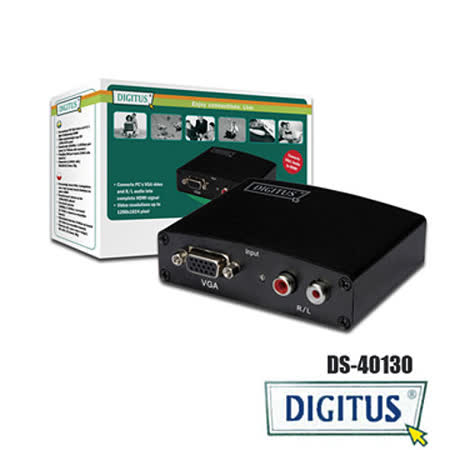 曜兆DIGITUS~DS-40130~ VGA 轉 HDMI轉換器 VGA/Audio