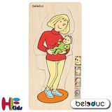 德國Beleduc貝樂多-多層木拼圖-孕媽媽