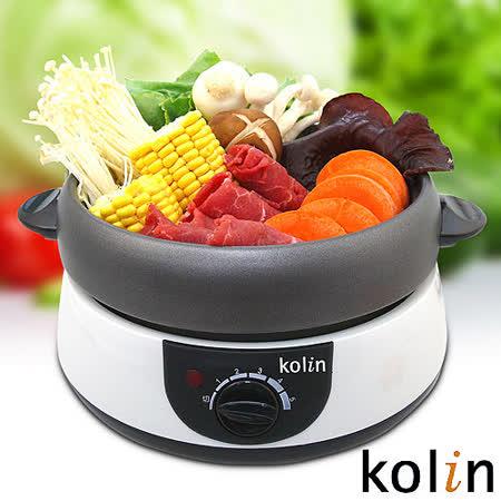 【九成新福利品↘限量特賣】Kolin歌林1.2公升小火鍋(HL-R002)