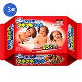 拭拭樂嬰兒柔濕巾85枚入*3包(組)