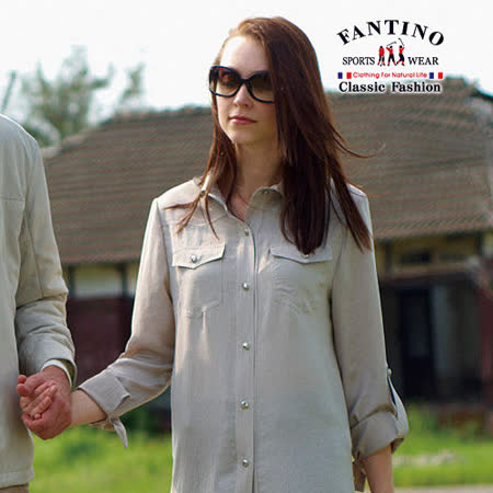 【FANTINO】女款 輕薄極柔軟長版原色休閒襯衫(灰) 184103