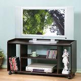 《Homelike》多功能輕巧電視櫃(二色可選)