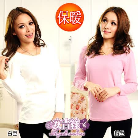 【安吉絲】『台灣製』冬天必備‧雙層保溫混紡羊毛衛生衣/M-XL(超值2件)