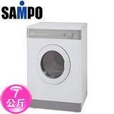 SAMPO聲寶7公斤乾衣機SD-8A