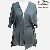 【FANTINO】台灣製*輕薄羊毛,長版多變化披肩外套(灰)187202