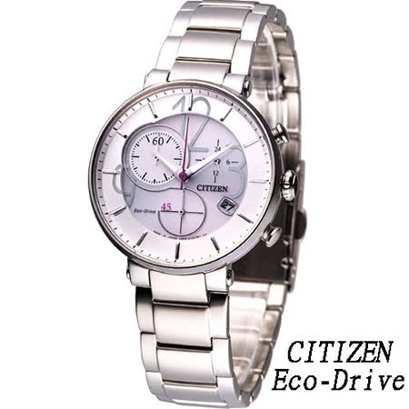 CITIZEN Eco-Drive 現代藝術時尚腕錶-(FB1200-51A)白面
