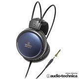 鐵三角 ATH-A700X ART MONITOR高傳真立體耳機