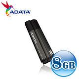 ADATA威剛 S102 Pro 8GB USB3.0 高速隨身碟