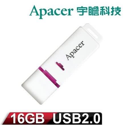 Apacer宇瞻 AH223 16GB 白色達人隨身碟