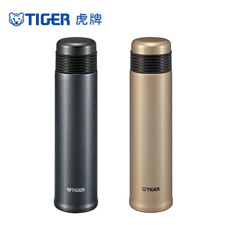 【TIGER虎牌】500cc不鏽鋼保溫保冷瓶(MSE-A050)