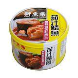 新東陽茄汁鯖魚230g*3罐