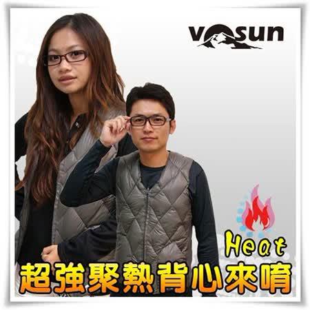 【台灣 VOSUN】中性成人聚熱羽絨背心(綠) #VO-68