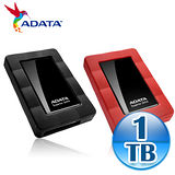  SH14 1TB USB3.0 