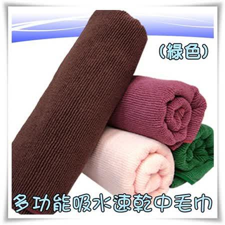 【台灣製 I-YEAR】多功能吸水速乾中毛巾/30x85cm(綠色) # i-TW0002