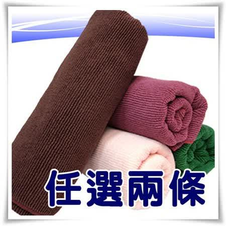 【台灣製 I-YEAR】多功能吸水速乾中毛巾組合(任選兩件) # i-TW0002