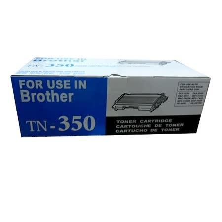 【副廠】 Brother TN-350雷射傳真機碳粉匣  全新匣