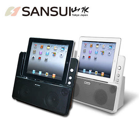 山水SANSUI iPad/iPhone/iPod影音播放器(SRIP-55D)送藍芽接收器