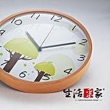 ◤重現居家好品味◢生活采家木框系列靜音時尚掛鐘(森林)#01007