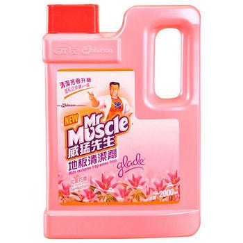 威猛先生地板清潔劑-完美花香2000ml