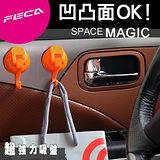 FECA 非卡 小飛象 超強力吸盤 掛勾(2入)-橘 (小)