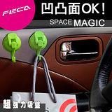 FECA 非卡 小飛象 超強力吸盤 掛勾(2入)-綠 (小)