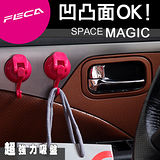 FECA 非卡 小飛象 超強力吸盤 掛勾- 桃紅 (小)