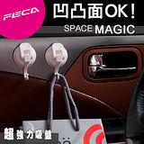 FECA 非卡 小飛象 超強力吸盤 掛勾(2入)-白 (小)