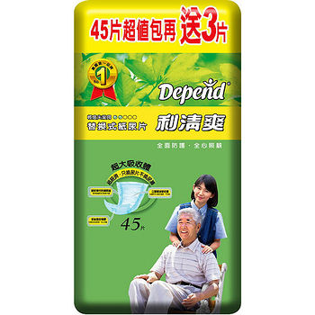 利清爽替換式紙尿片45+3片