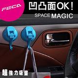 FECA 非卡 大飛象 超強力吸盤 掛勾(2入)-藍 (大)