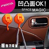 FECA 非卡 大飛象 超強力吸盤 掛勾(2入)-橘 (大)