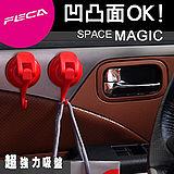 FECA 非卡 大飛象 超強力吸盤 掛勾(2入)-紅(大)