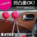 FECA 非卡 大飛象 超強力吸盤 掛勾(2入)-桃紅(大)