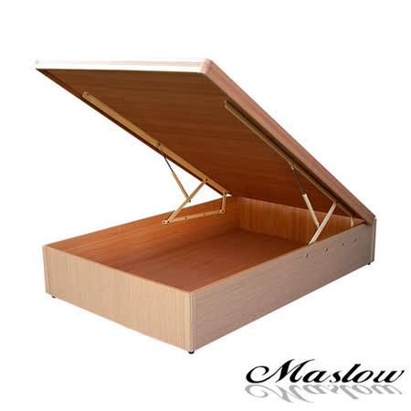 【Maslow-40公分白橡特殊邊框】單人後掀床架-3.5尺