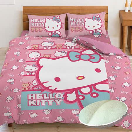 【享夢城堡】HELLO KITTY 凱蒂娃娃 搖粒暖被(粉)