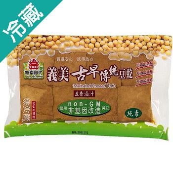 義美古早傳統豆乾-五香200g