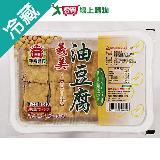 義美油豆腐195g