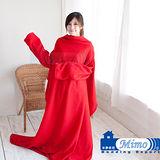 【米夢家居】紅喜迎春~100%台灣製造~輕柔懶人袖毯